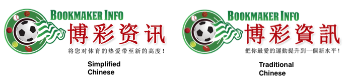 Bookmaker Info Simplified & Traditional Chinese Version Logos
