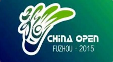 Logo Tiongkok Terbuka 2015