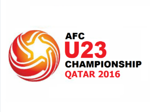 Logo Kejuaraan AFC U-23 2016