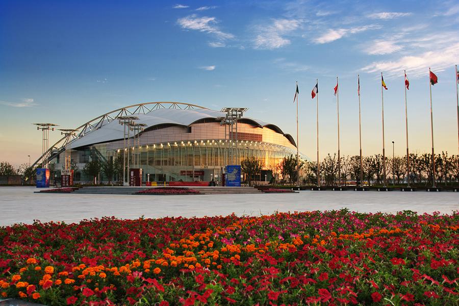 Kunshan Sports Center