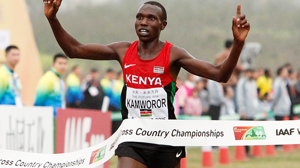 Geoffrey Kamworor