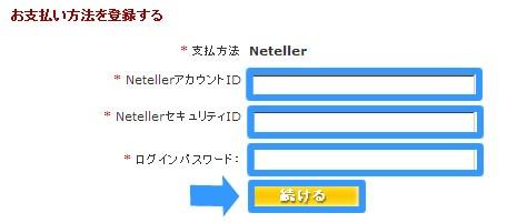 NETELLER