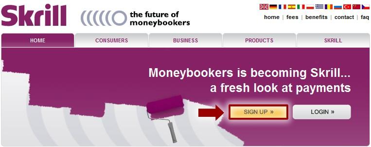 Skrill(Moneybookers) 登録