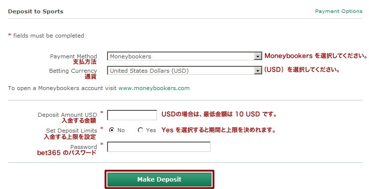 bet365 Deposit 支払方法