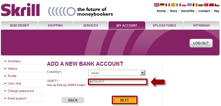 Skrill(Moneybookers) 金融機関のSWIFTコード