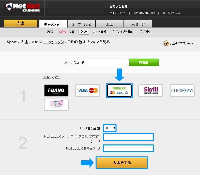 NetBet NETELLER