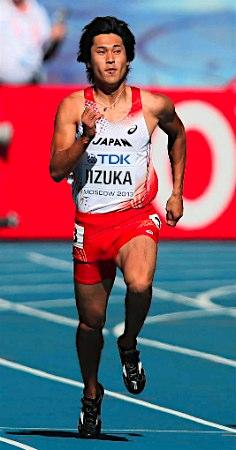 2013 世界陸上 モスクワ 飯塚翔太