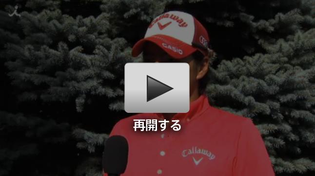 石川遼のインタビュー映像