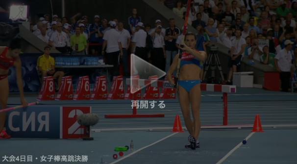 2013 世界陸上 女子棒高跳び決勝