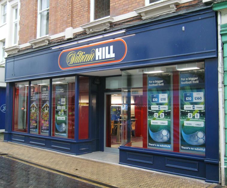 ウィリアムヒル 路面店
