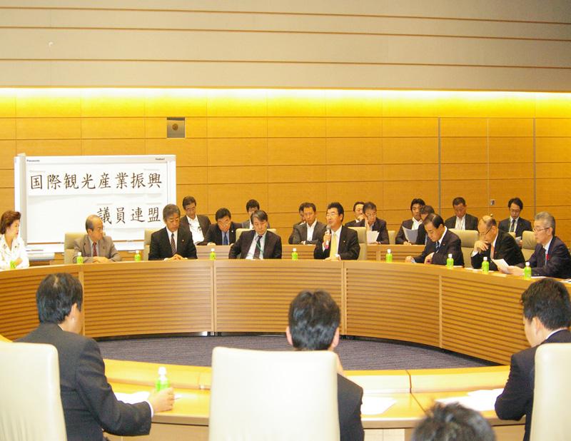 IR議連の会議