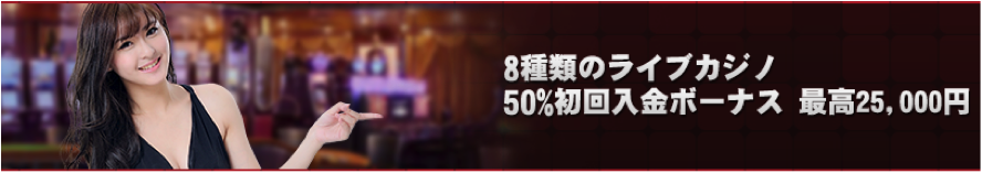 138.com カジノ