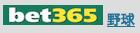 bet365 野球 オッズ