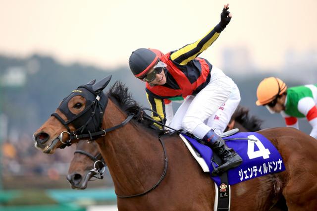 2014年有馬記念優勝 - ジェンティルドンナ