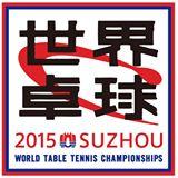 世界卓球 2015 ロゴ