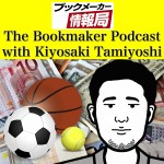 The Bookmaker Podcast with Kiyosaki Tamiyoshi