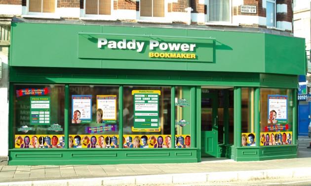 パディー・パワー路面店