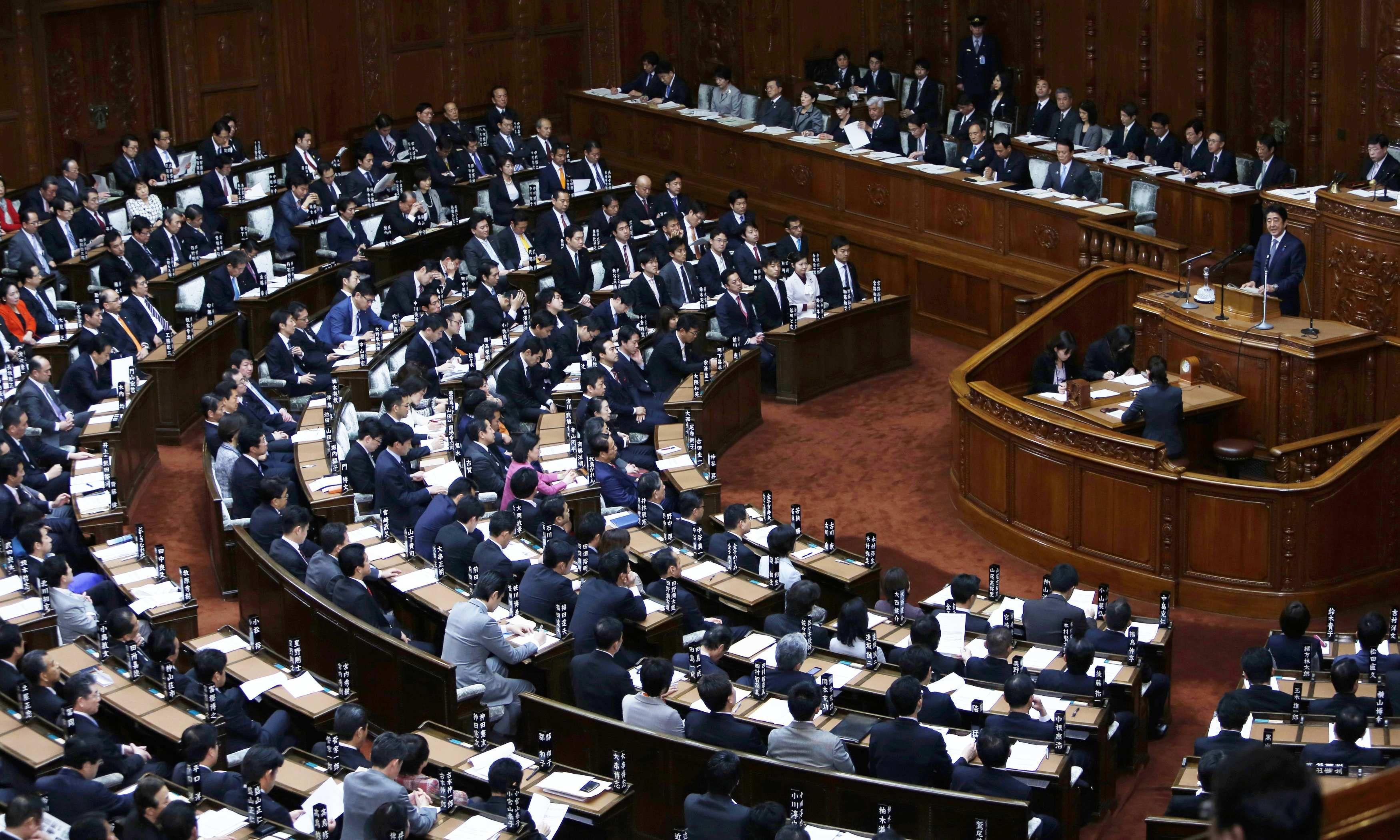 日本の国会