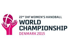 ハンドボール女子世界選手権 ロゴ