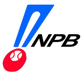 プロ野球 ロゴ