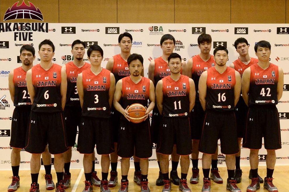 バスケットボール男子日本代表2016