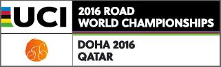 世界ロード選手権ロゴ