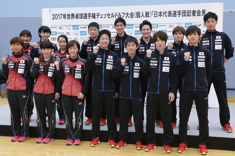 世界卓球2017日本代表