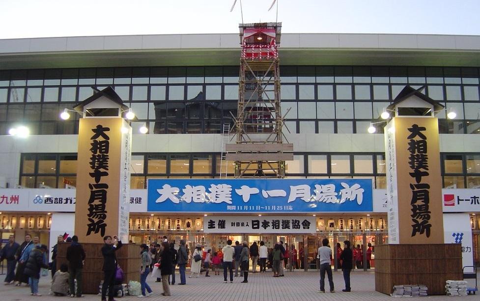 九州場所会場(福岡国際センター)