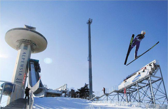 アルペンシア・スキージャンプセンター(ピョンチャンオリンピック会場)