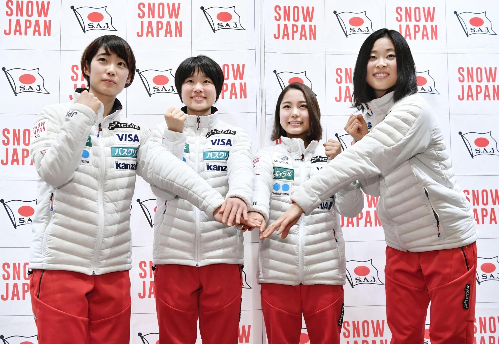 スキージャンプ日本代表女子