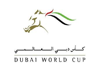 ドバイワールドカップロゴ