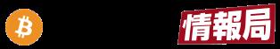btcinfo_logo2