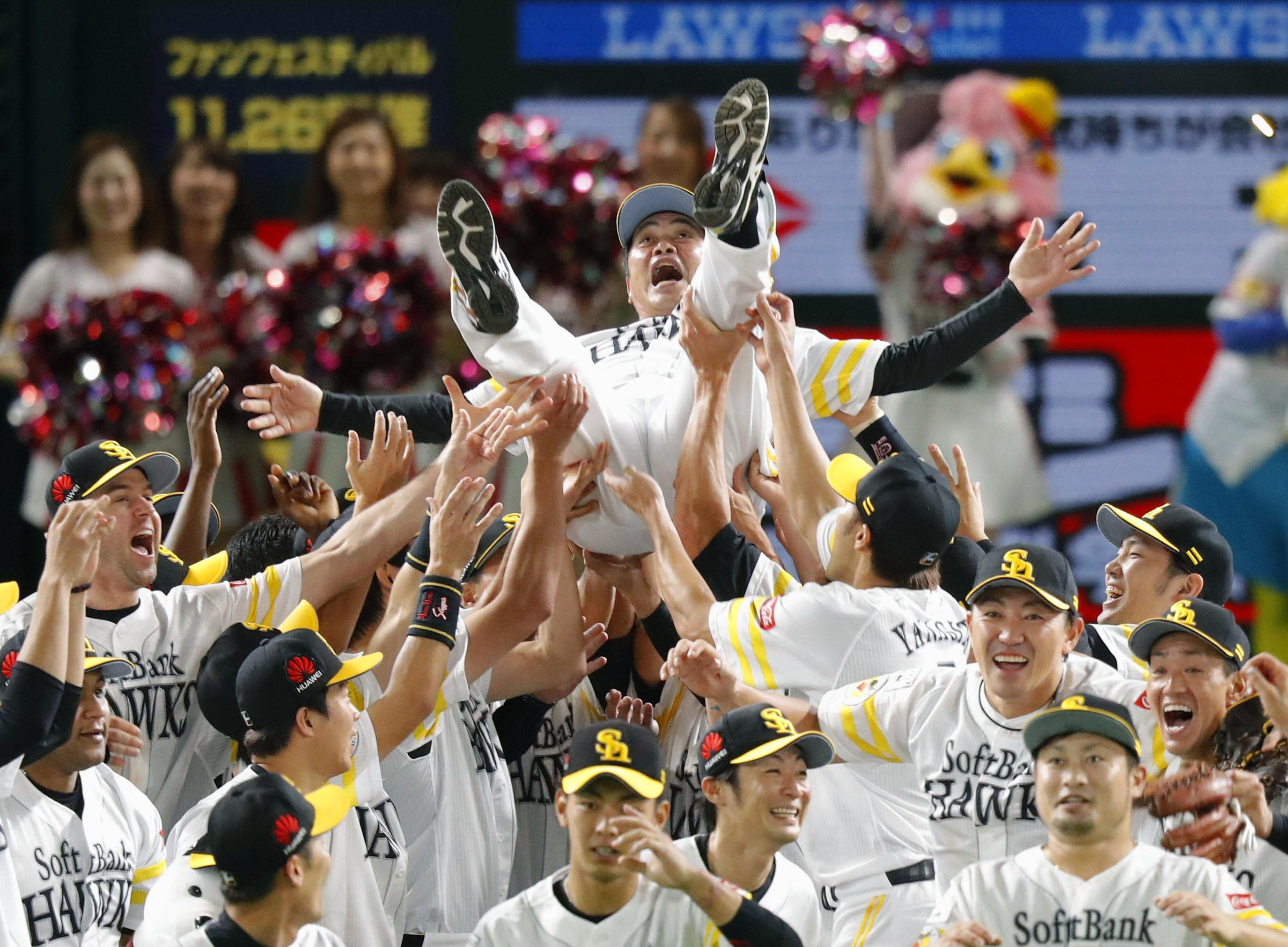 福岡ソフトバンクホークス(2017年日本シリーズ優勝セレモニー)