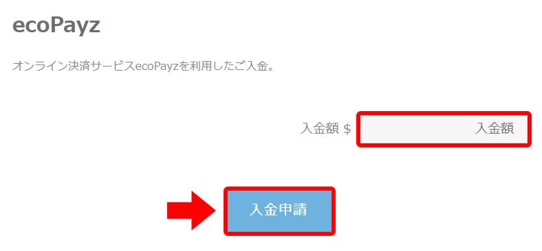 bet-channel_ecopayz_005
