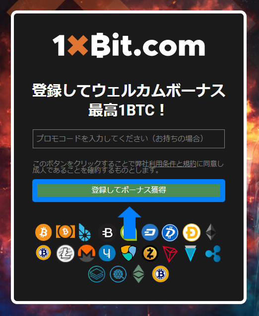 1xbit_register_002