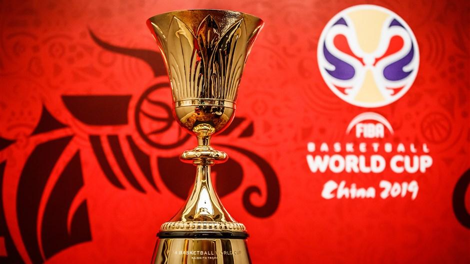 FIBAワールドカップ優勝杯(ネイスミス・トロフィー)