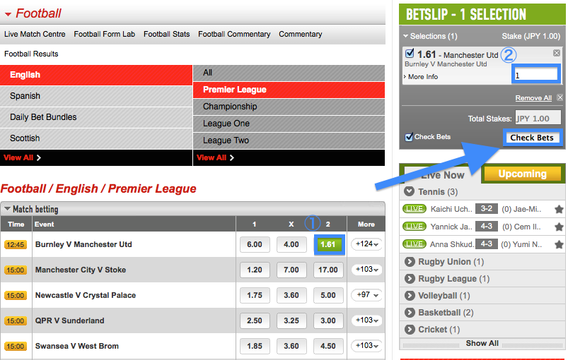Ladbrokes derby betting strategies rosenborg v lazio betting expert predictions