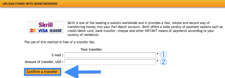 Pari-Match Skrill Deposit