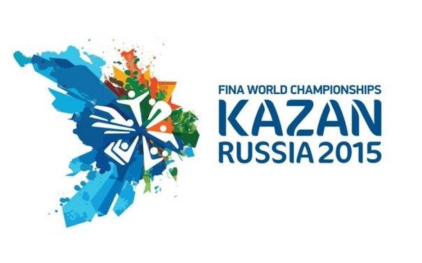 2015 FINA World Championships Logo