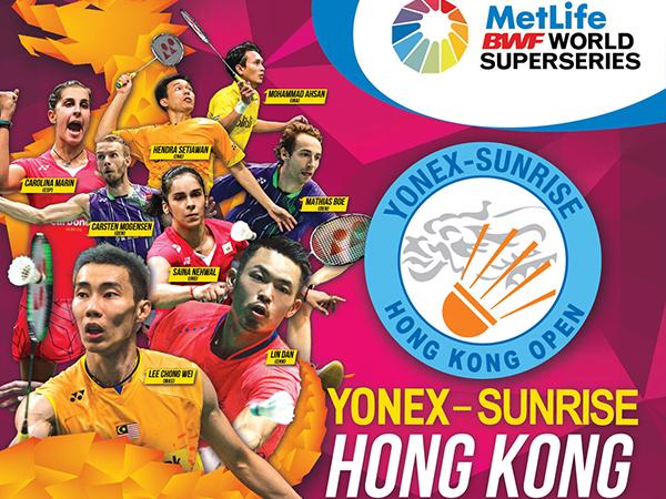 2015 Hong Kong Open Logo