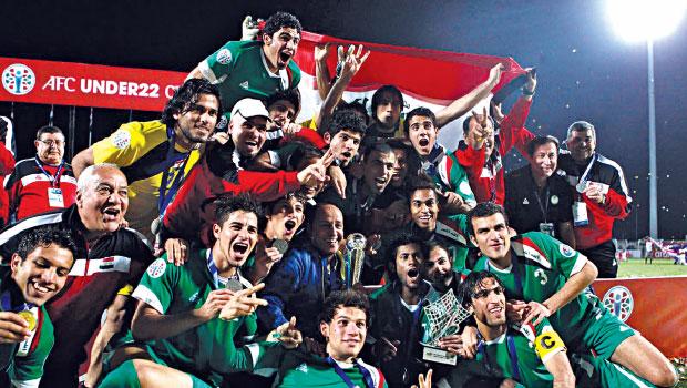 2014 AFC U-22 Championships Winner - Iraq