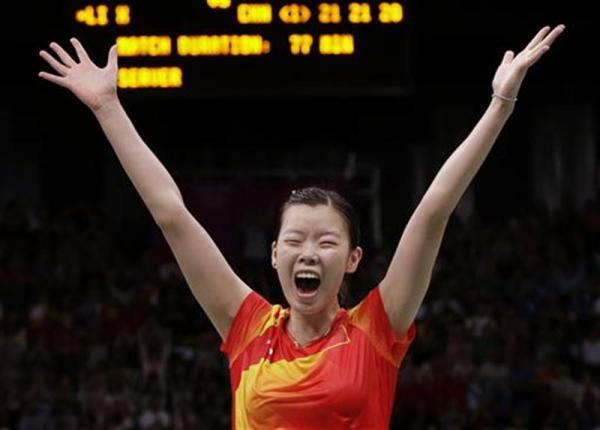 Chinese Women's Singles Player Li Xuerui