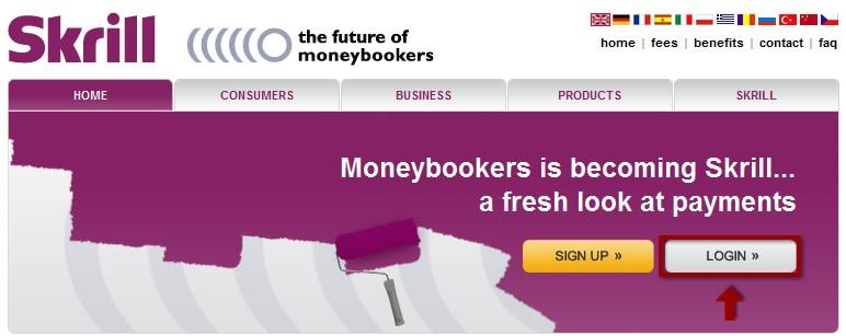 Skrill(Moneybookers) ログイン