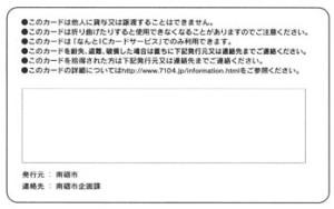 jyuki_u