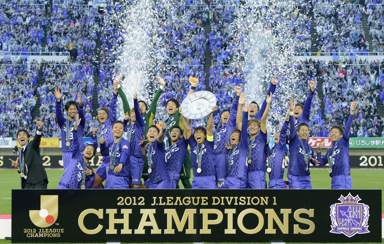 2012年 JリーグのJ1優勝 サンフレッチェ広島
