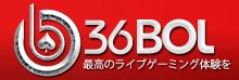 36BOL ロゴ
