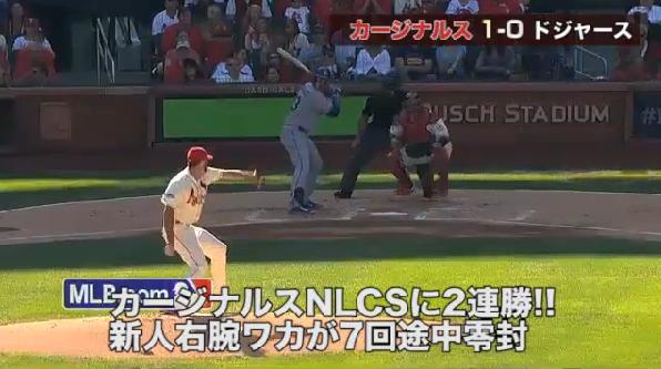 MLB プレーオフ 映像