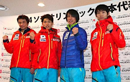 スキージャンプ日本代表4人集合写真