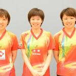 日本女子卓球代表