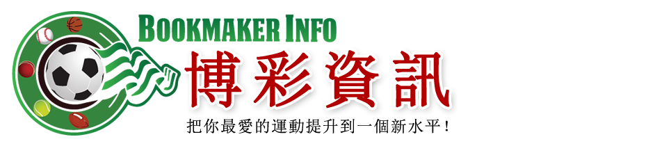 Bookmaker Info Traditional Chinese Version Logo